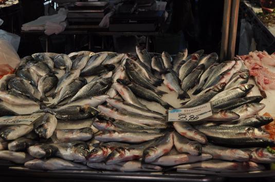 La Pescaria ou Pescheria