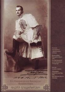 Andreï Vladimirovitch a épousé la ballerine Mathilde Kchessinskaïa