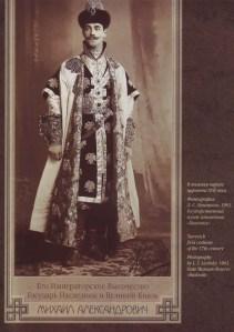 Le grand-duc Michel Alexandrovitch
