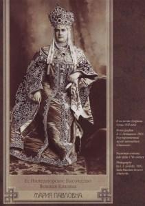 La grande-duchesse Marie Pavlovna