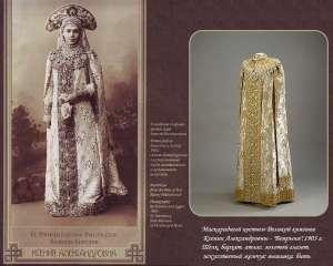 La grande-duchesse Xénia Alexandrovna