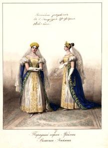 Robes de cérémonie des Dames de la cour de la Grande-Duchesse
