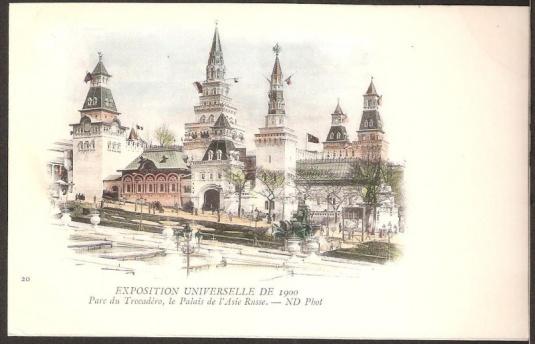 Le pavillon russe de l'Exposition de 1900