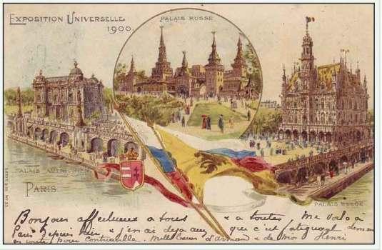 Affiche de l'exposition de la Russie en 1900