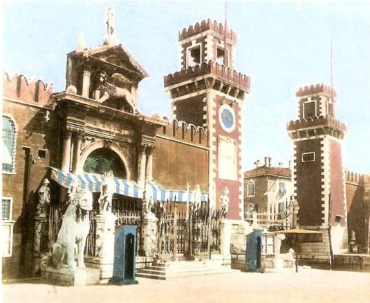 Portail de l'Arsenale en 1860