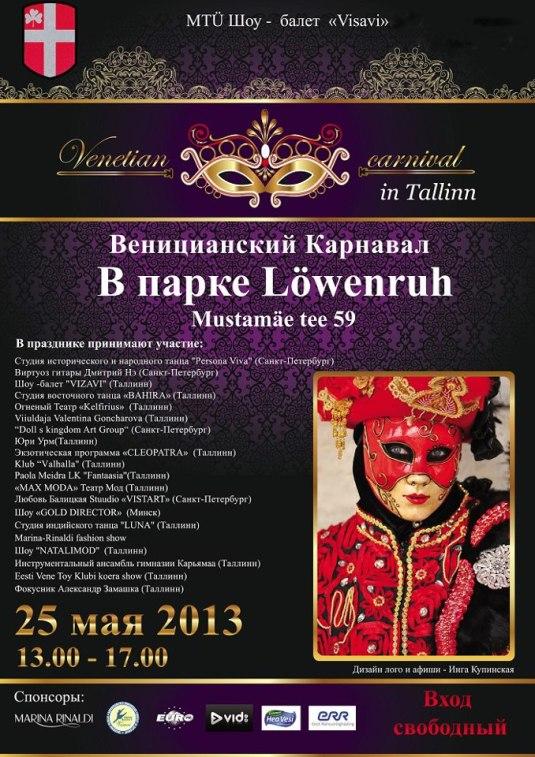 Carnaval de Tallin