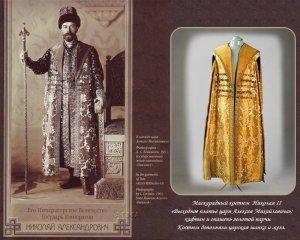Le tsar Nicolas II