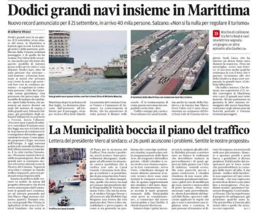 Douze grand narives de tourisme à Venise le 21 septembre 2013