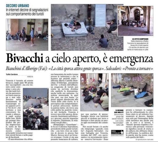 Venise l'été - 100