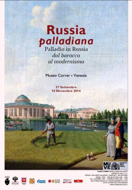 Russia Palladina - affiche